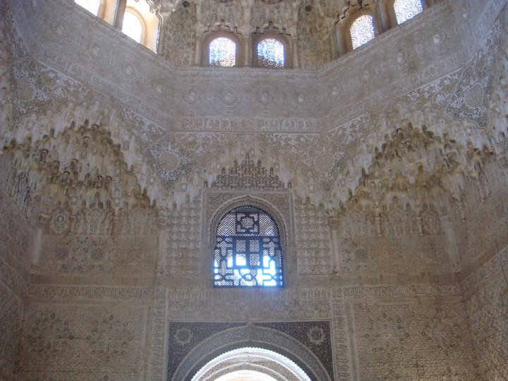 Alhambra Inside