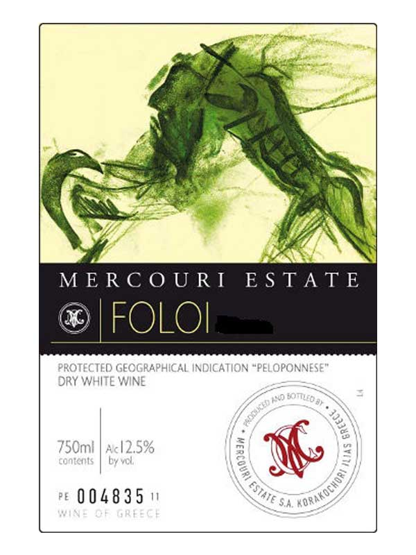 mercouri_folio_white_label